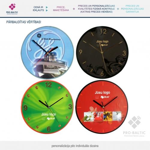 Sienas pulkstenis Ø 30 cm pēc individuāla dizaina